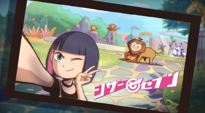密かにファンを増やす中国産アニメ『シザーセブン』を、もう観たか?