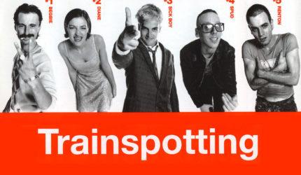 『トレインスポッティング』は薬物肯定作品じゃない、巧みな薬物否定作品だ。
