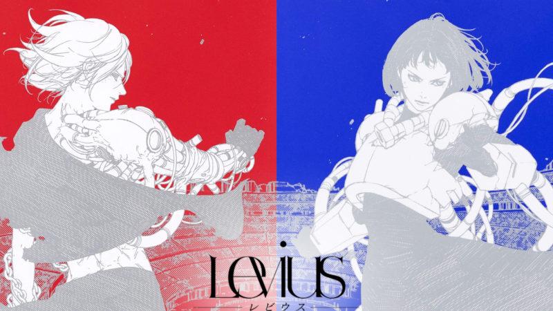 『Levius-レビウス-』が新時代のSF作品であることに世界はまだ気づいてない